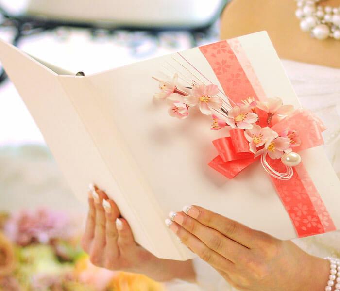 花嫁の手紙宴桜
