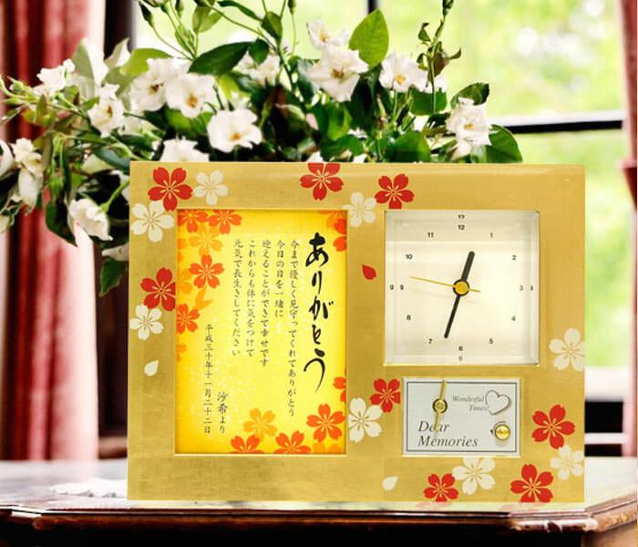 サンクスオルゴール黄金桜
