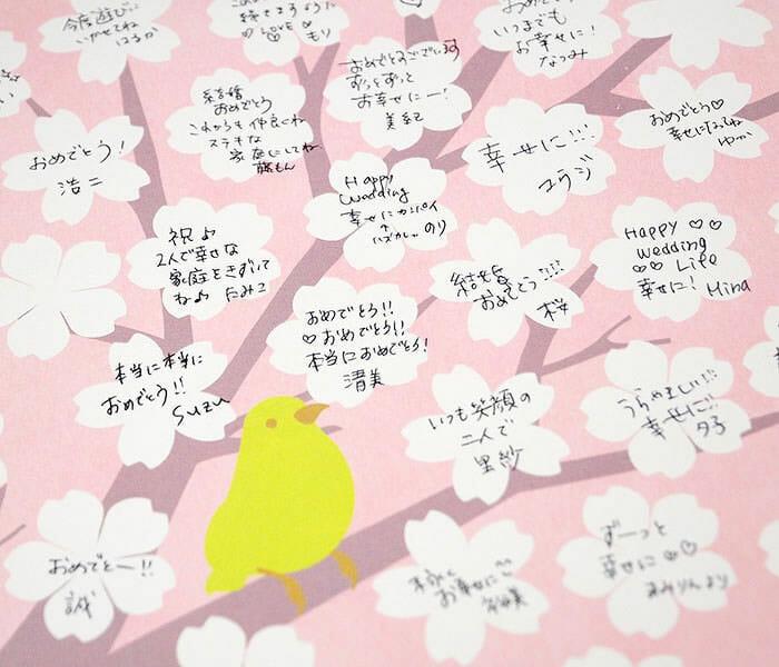 寄せ書きウェルカムボード桜