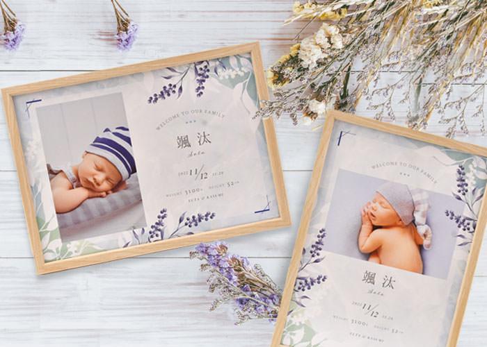 出産祝い写真入命名ボード