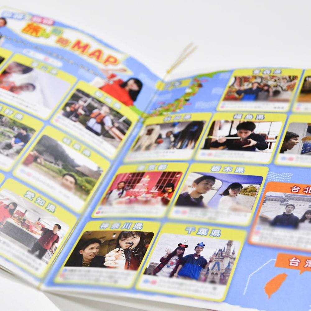【オリジナル実例集】おふたりの「旅愛」「ライブ愛」がギュッと詰まった旅行雑誌風プロフィールブック