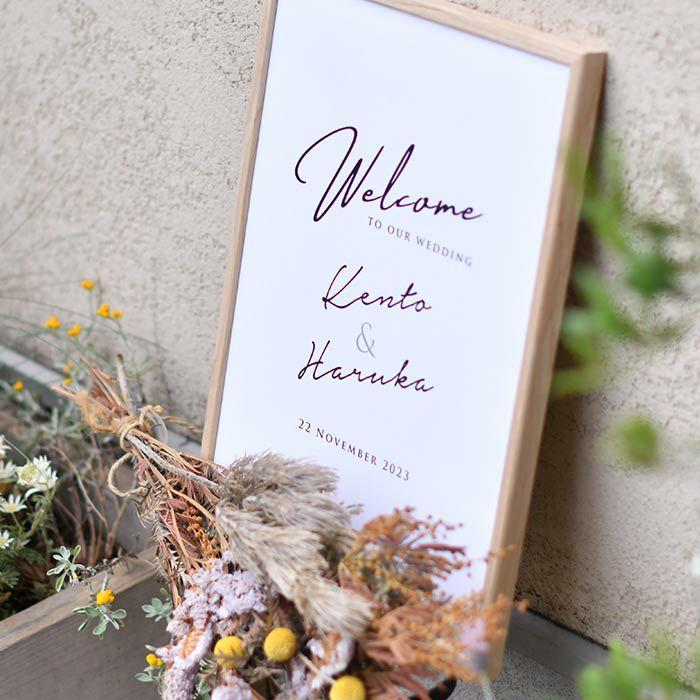 結婚式の受付を飾るウェルカムボード