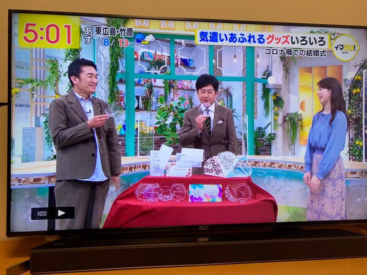 ファルベのフェイスシールドがテレビで紹介されました