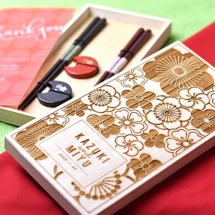 名入れ桐箱 夫婦箸&箸置きセット