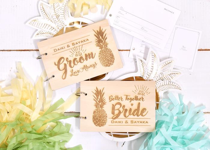 木製ゲストブックカードパイナップル