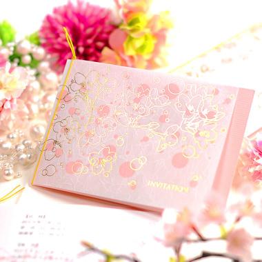 桜柄のおしゃれな招待状ミニョン