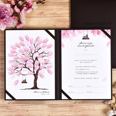 ゲスト参加型結婚証明書桜ペタル