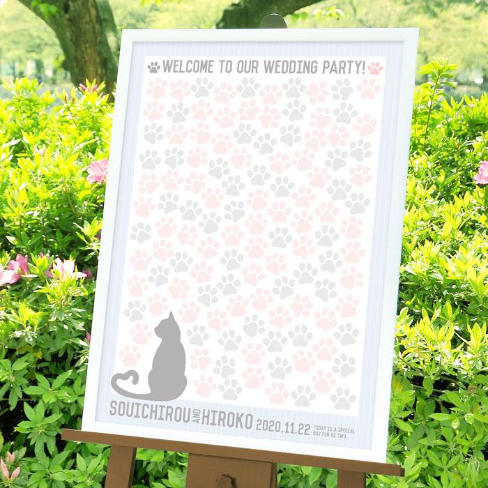 寄せ書きメッセージボード「にくきゅうキャット(猫)120名迄対応」B2サイズ