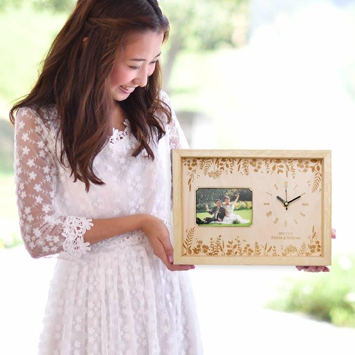フォトフレーム付き木製時計「アルベロ」|ご両親へのプレゼント