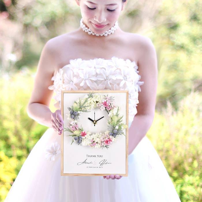 クロックブランリース 結婚式ご両親へのプレゼント/花時計