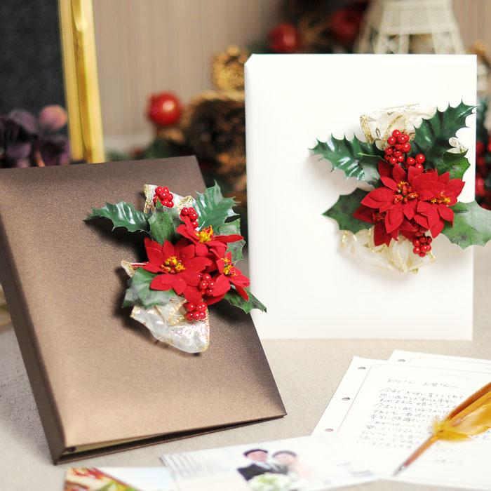 花嫁の手紙/ブライズセット「クリスマス」子育て感謝状・フォトアルバム