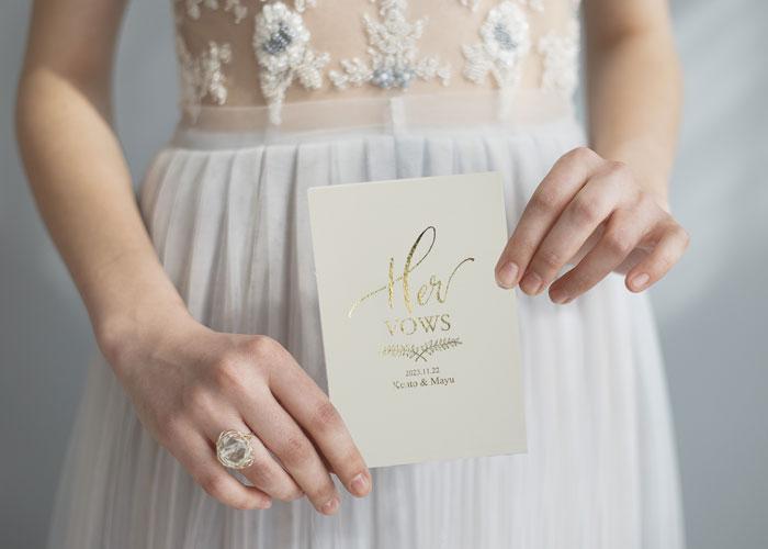 挙式日名前入】Wedding vow books誓いのノート「ホワイト」