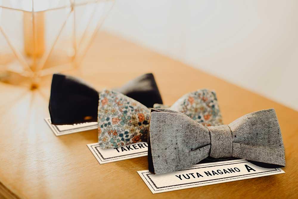 蝶ネクタイとエスコートカードを一緒に準備しておく