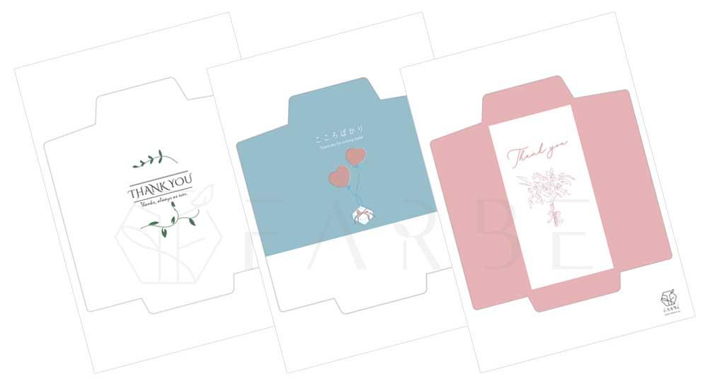 無料テンプレートを使用して手作りしたお心付封筒印刷イメージ