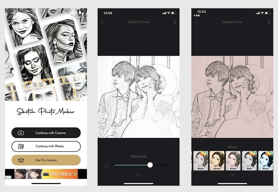 イラスト風に編集してくれるアプリSketch Photo Makerの加工例
