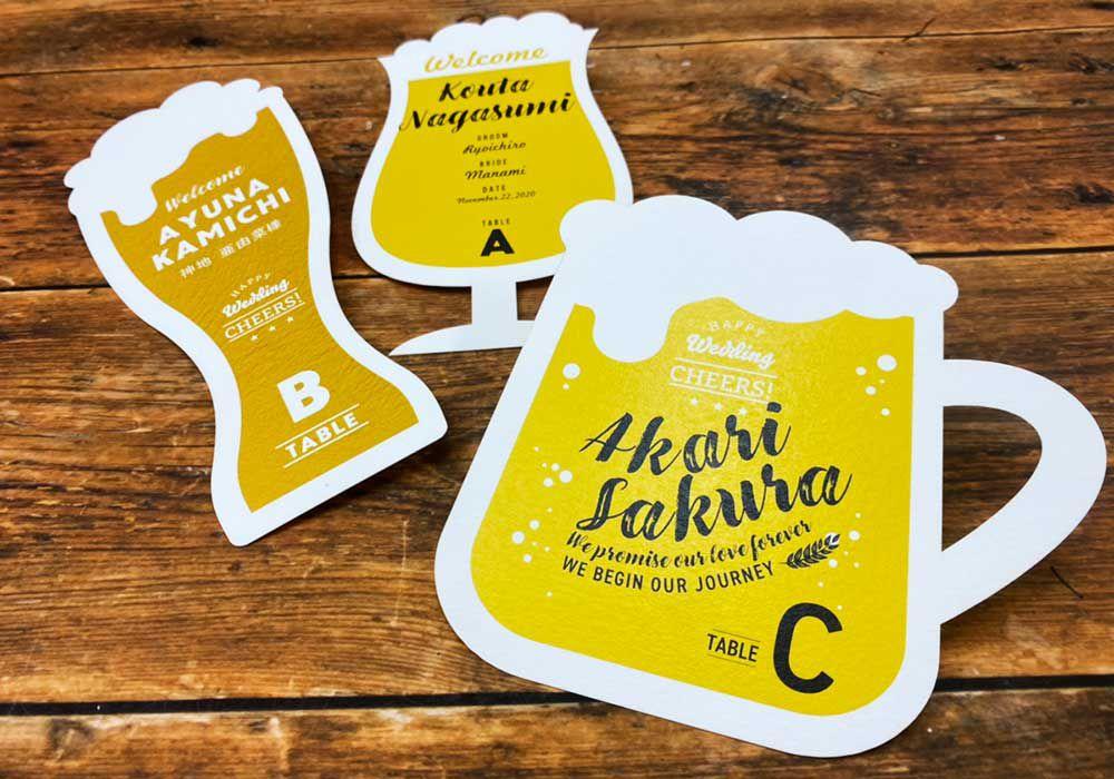 ビールデザインのエスコートカードアイテム