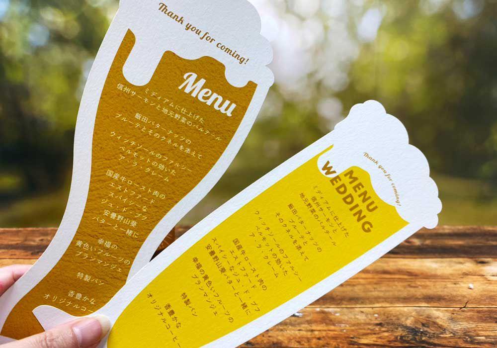 ビールデザインのメニュー表アイテム