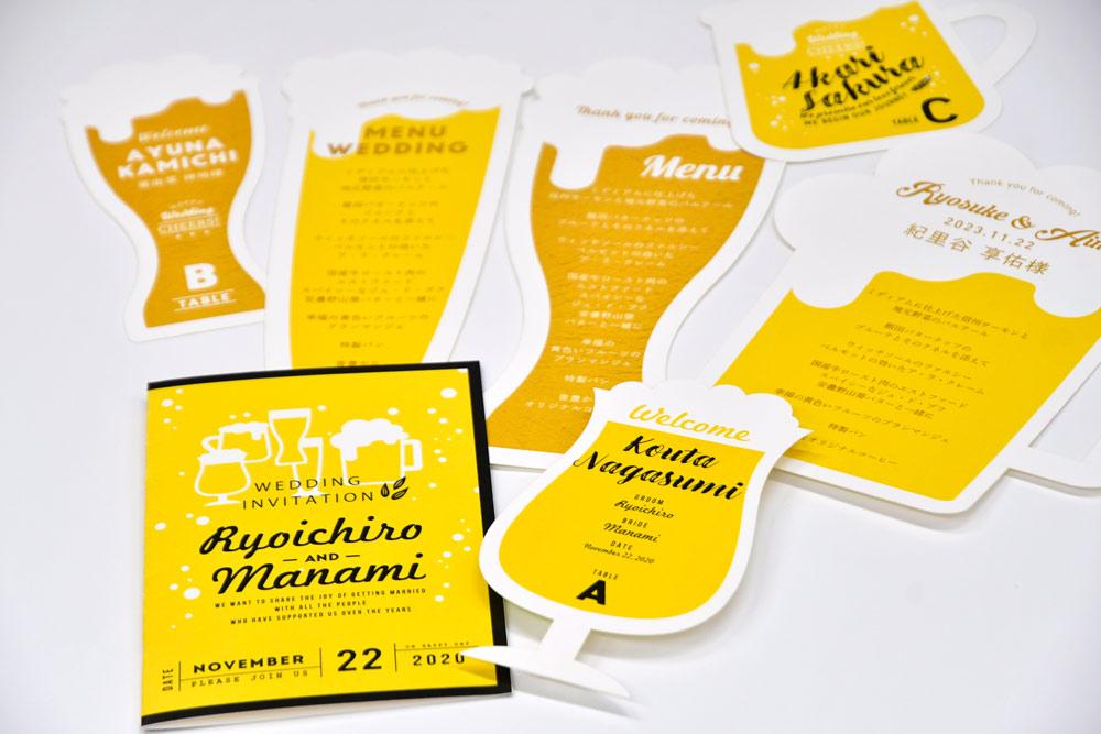 ビールをデザインした結婚式で使うペーパーアイテム