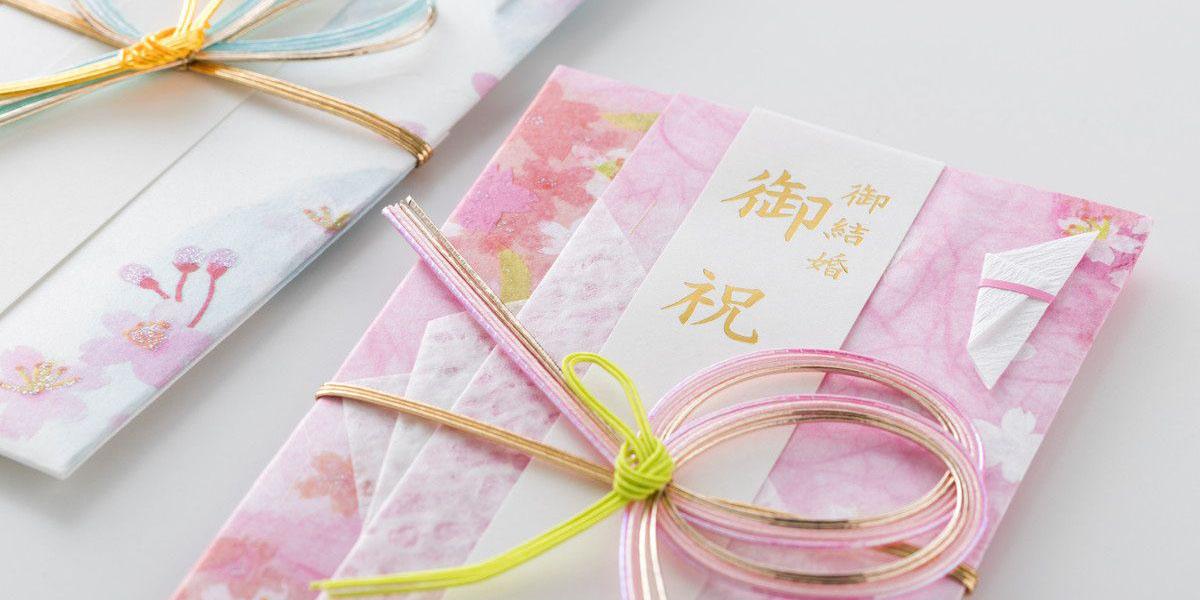 ピンクと水色の淡い色味のご祝儀袋