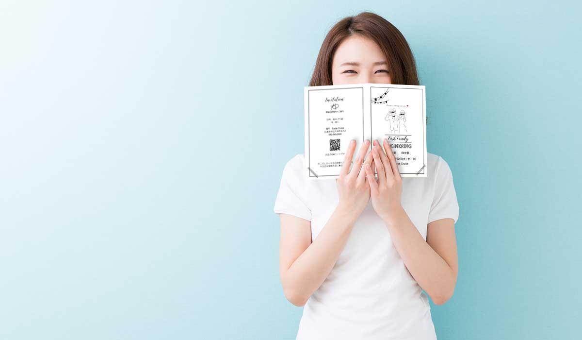 線画イラストが表紙の顔合わせしおりを持って微笑む女性