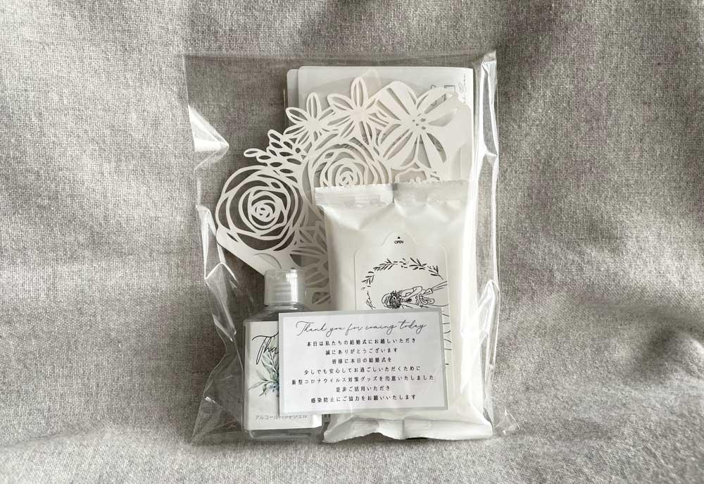 結婚式でのコロナサインの活用アイデアエチケットセットを作って配布