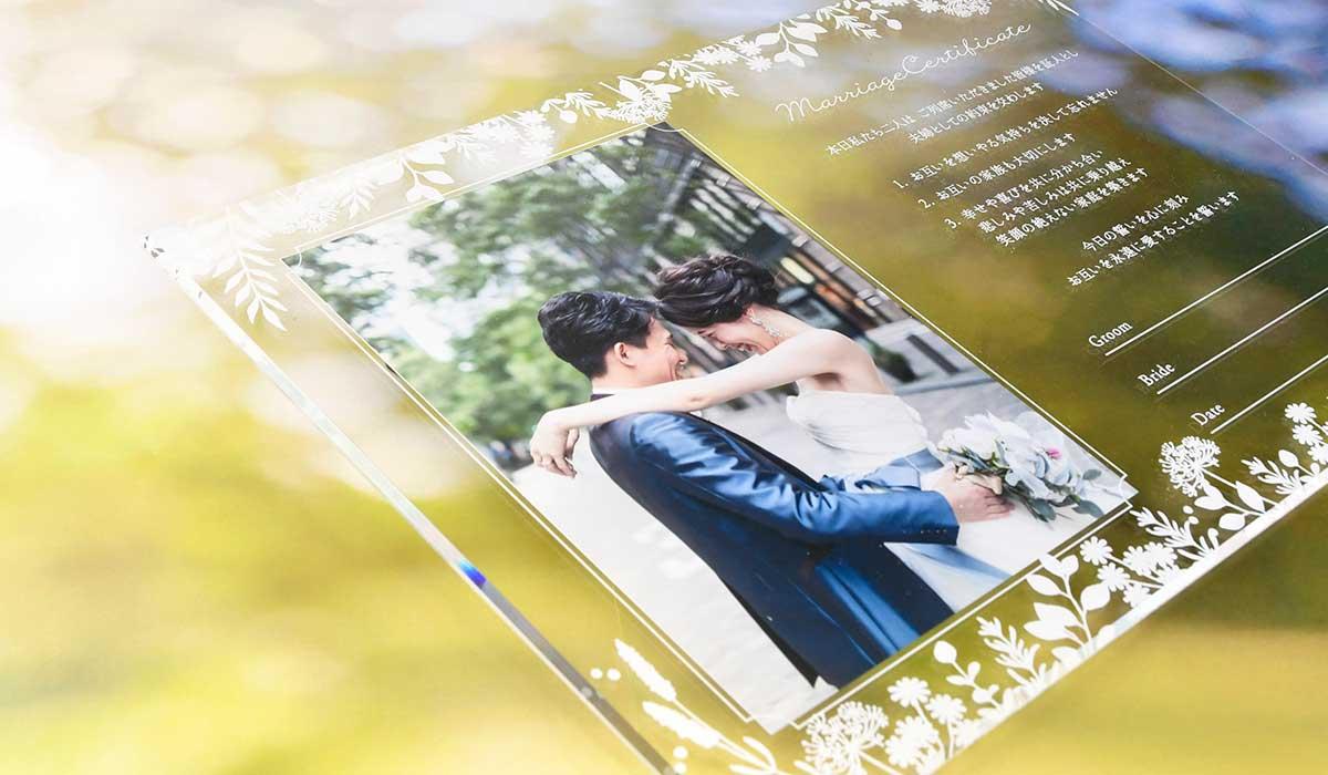 前撮り写真をUV印刷した結婚証明書
