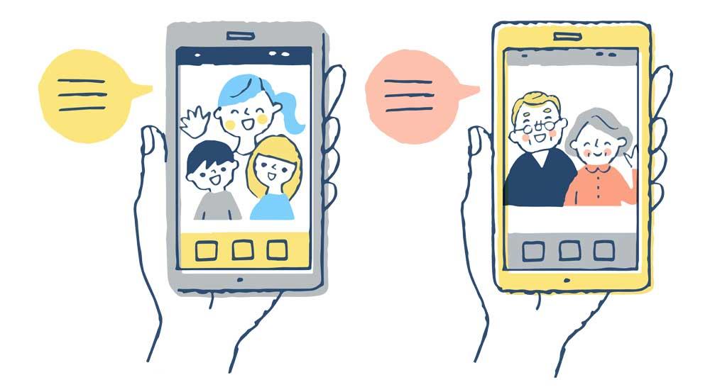 スマホでメッセージ動画を作る