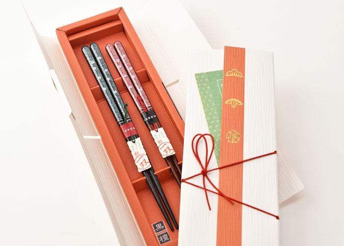 おめでたいシーンの贈り物にぴったりの箸