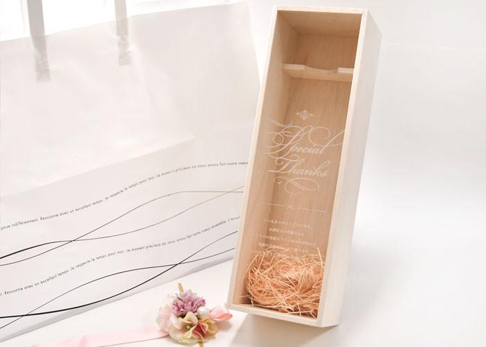 レーザー彫刻ワイン用木箱(アクリル)手提げ袋付