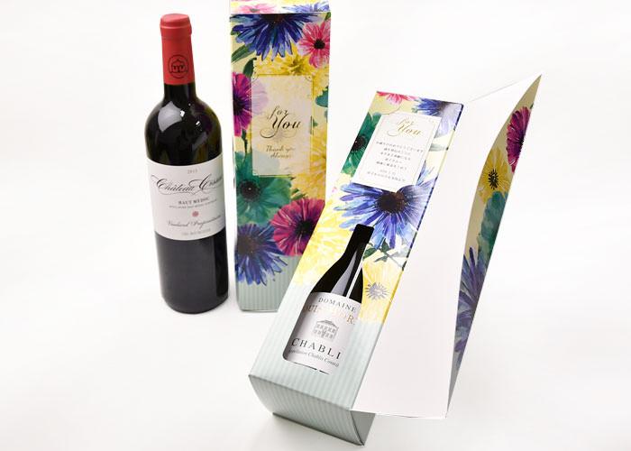 オリジナルボックスにワインをセット
