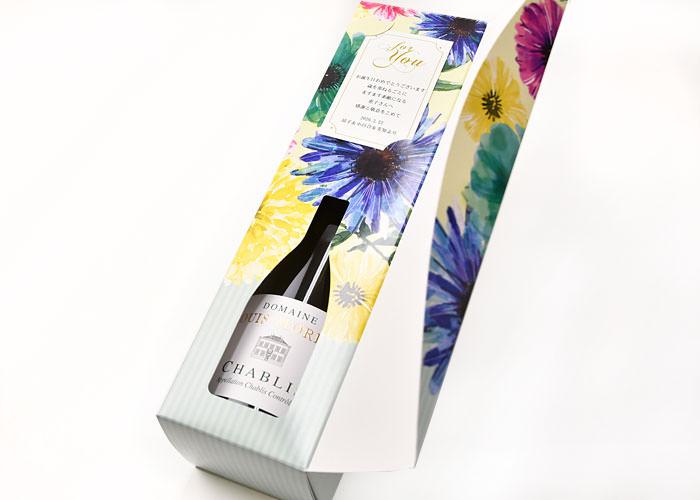 受け取った時の感動を演出できるワイン用ギフトボックス
