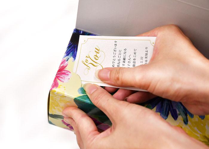 メッセージを書きこんだら、カードは切り込みにセットするだけ