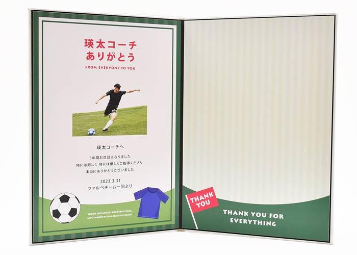 寄せ書きメッセージボード「サッカー」自立できるブックタイプ