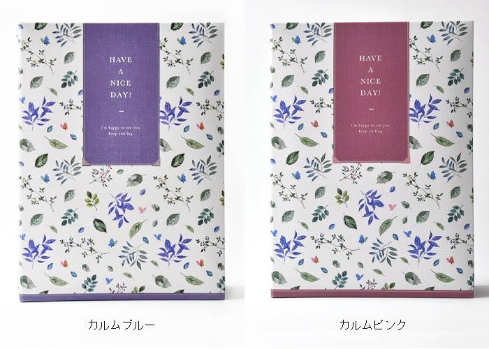 グラフィックゲストブック「ボタニカルリーフ」選べる2色