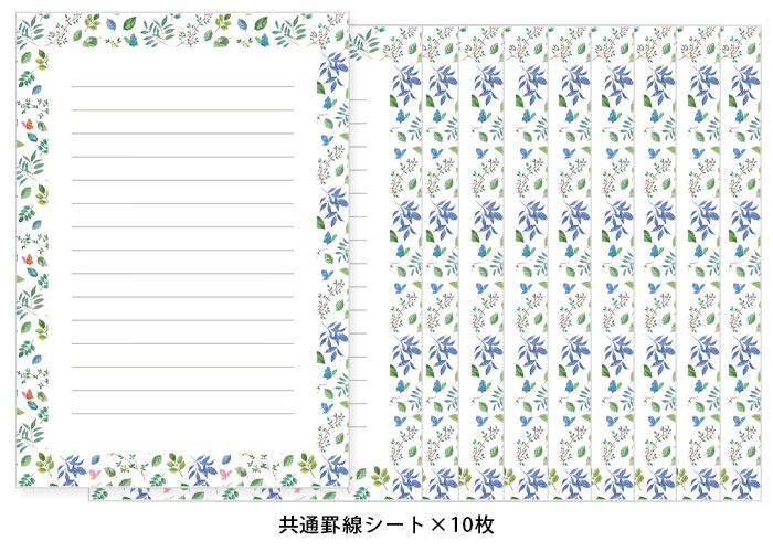 お届けの内容:共通罫線シート×10枚