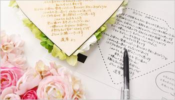 結婚式アイテム