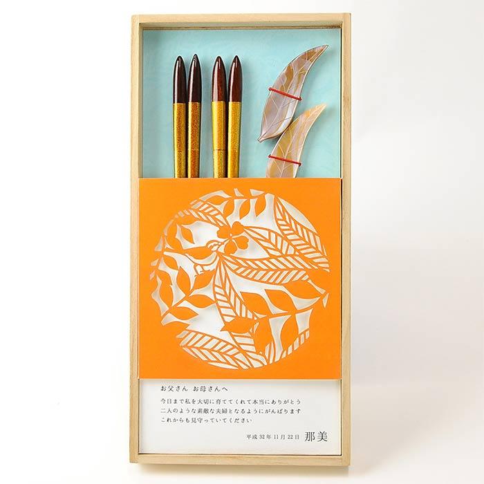 感謝箸カットデザイン「リーフオレンジ」