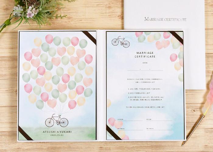 ゲスト参加型サイン式結婚証明書「自転車」