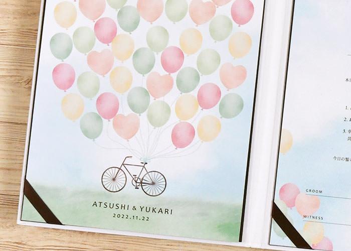 自転車とバルーンがおしゃれなこだわりのデザイン