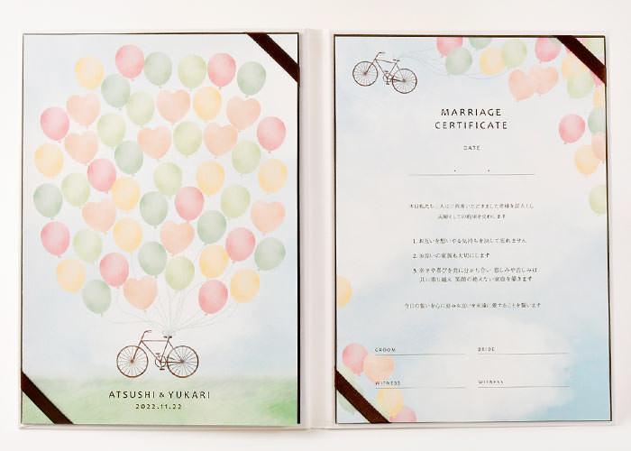 自転車好き、サイクリング好きにおすすめのデザイン