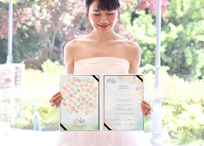 ゲスト参加型サイン式の結婚証明書