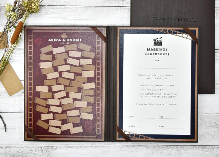 ゲスト参加型サイン式結婚証明書「Cinema シネマ」