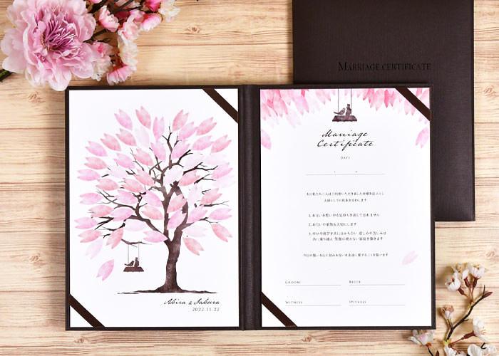 ゲスト参加型サイン式結婚証明書「桜ペタル」