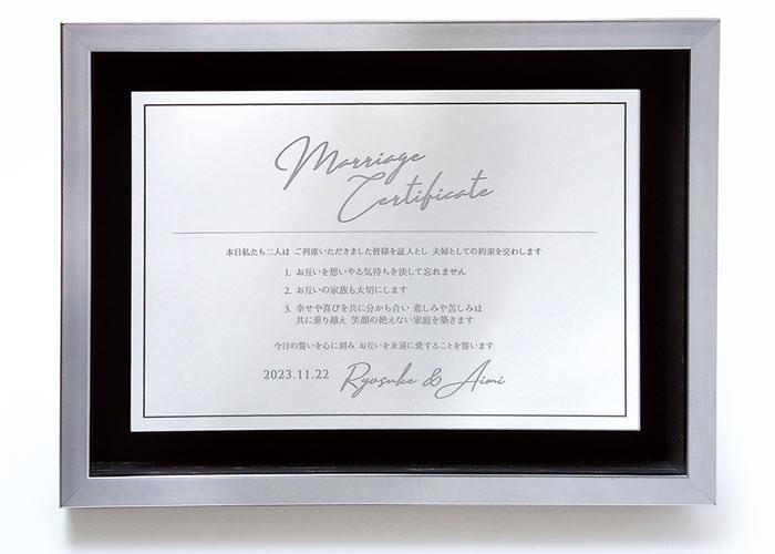 自分たちの言葉で誓いを宣言できる結婚証明書