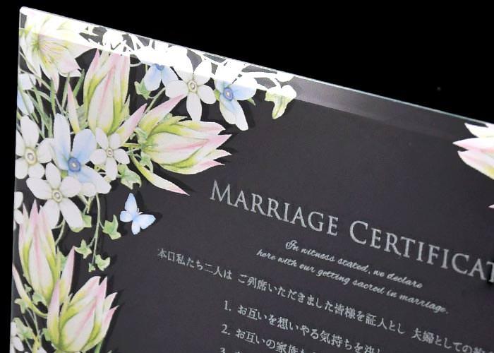 ガラスの結婚証明書 ブルースター英文フレーズ