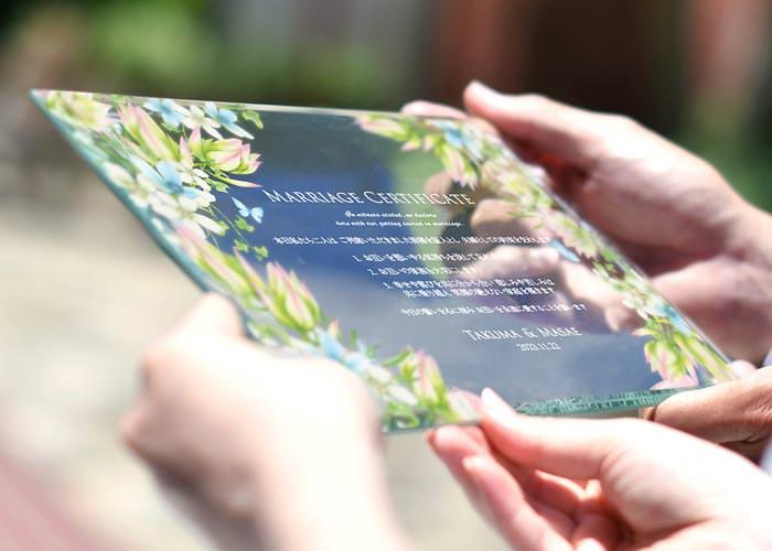 挙式日・お名前入りで宣誓書としてお使いいただけます