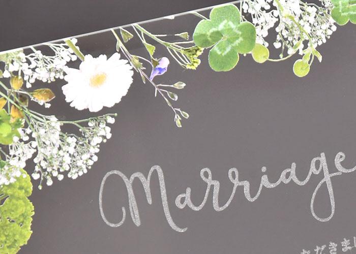 ガラスの結婚証明書 グリーンフロレットデザインをUV印刷