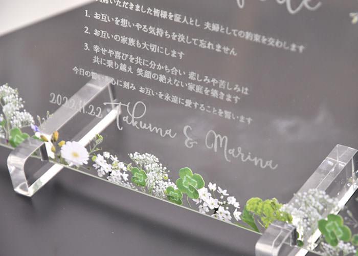 インテリアとして飾れる結婚証明書。高級感のあるアクリル製のスタンド付き