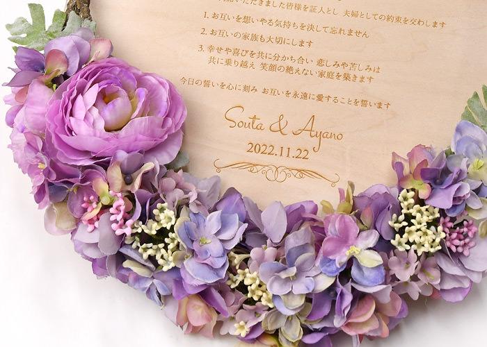 本物より美しい花アーティフィシャルフラワー