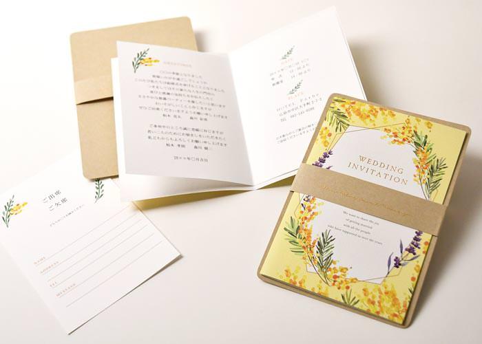 招待状手作りセットルフレテンプレート印刷例